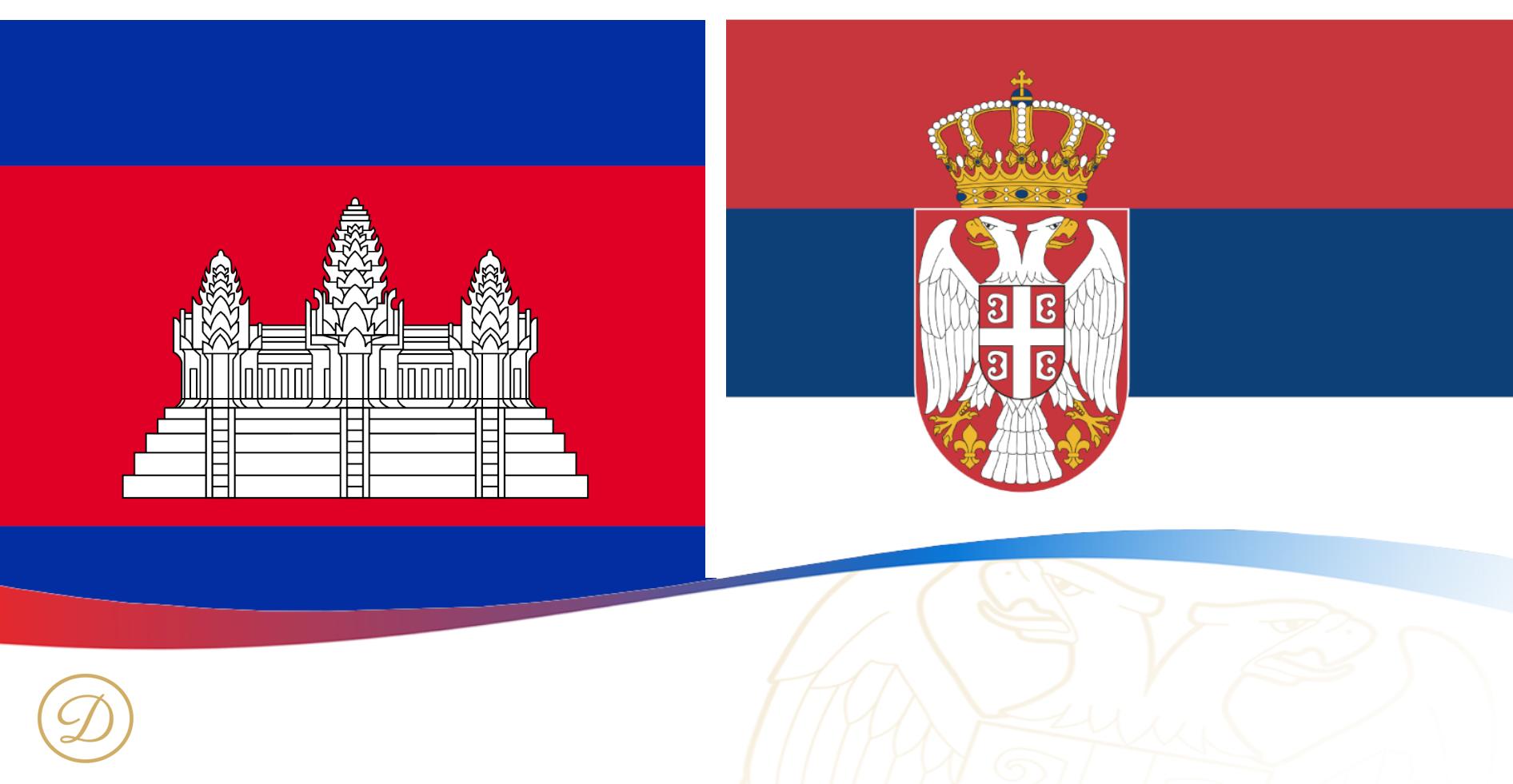 kambdoza, ambasada kambodze u srbiji, dipos nekretnine, nekretnine beograd