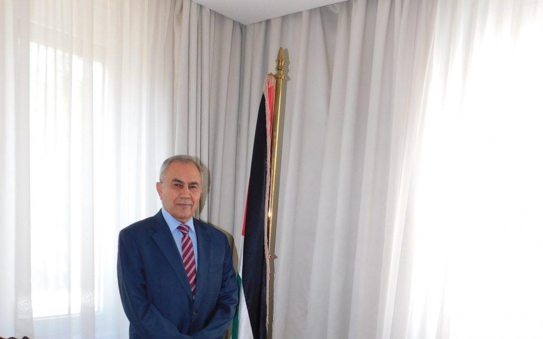 palestina i srbija